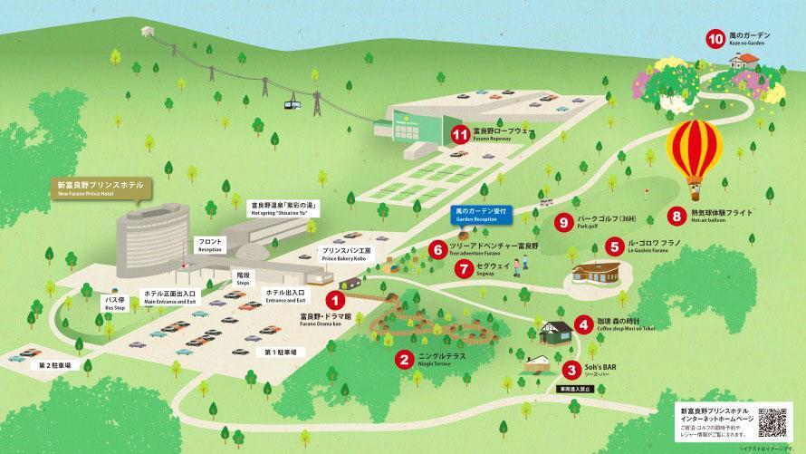 新富良野プリンスホテル周辺マップ