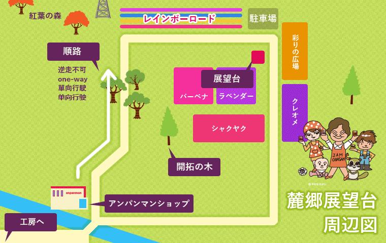 ふらのジャム園マップ