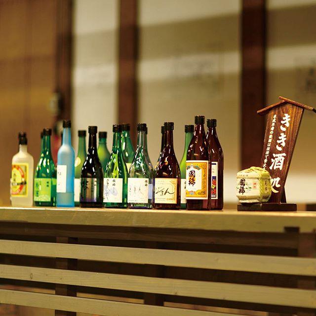 国稀酒造利き酒