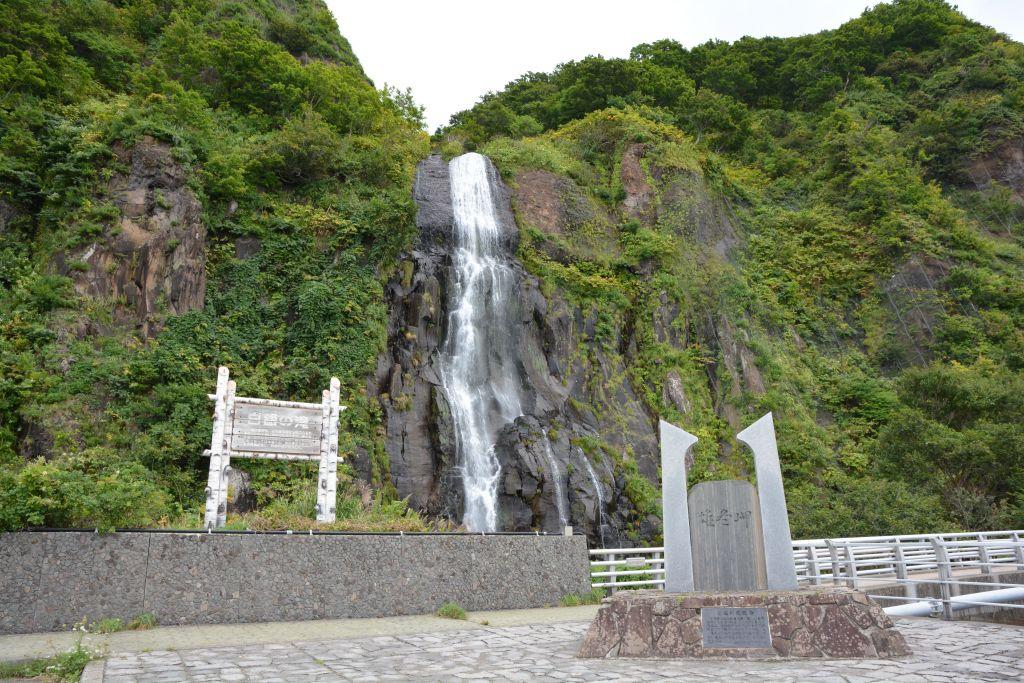 白銀(しらがね)の滝