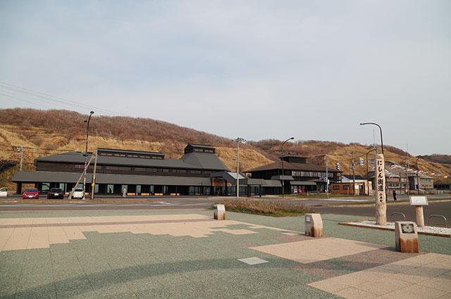 道の駅おびら鰊番屋の外観