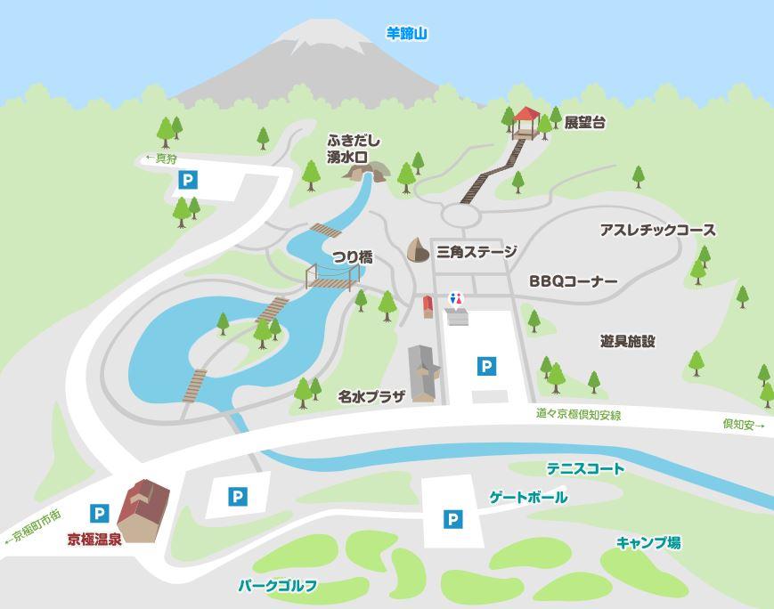 ふきだし公園マップ