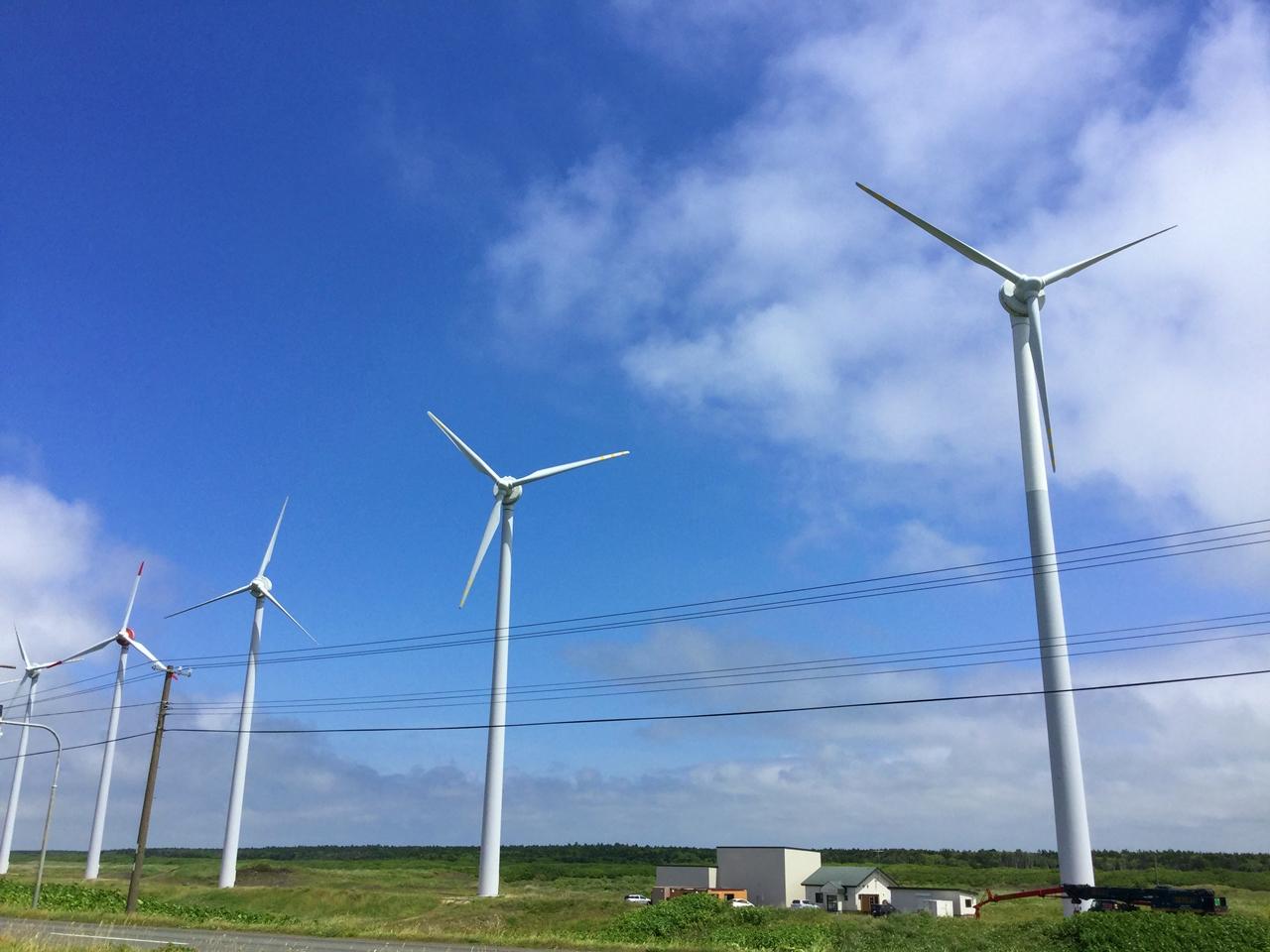 オトンル風力発電所